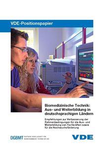 Bild von VDE-Positionspapier Biomedizinische Technik: Aus- und Weiterbildung in deutschsprachigen Ländern