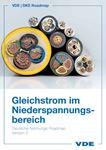 Picture of Deutsche Normungs-Roadmap Gleichstrom im Niederspannungsbereich