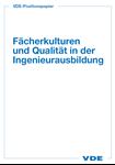 """Bild von VDE Positionspapier """"Fächerkulturen und Qualität in der Ingenieurausbildung"""" (Download)"""