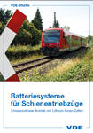 Picture of Batteriesysteme für Schienentriebzüge (Download)