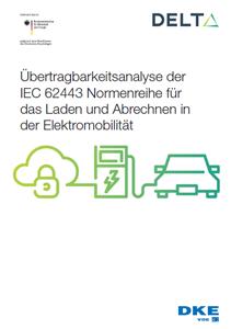 Bild von Übertragbarkeitsanalyse der IEC 62443 Normenreihe für das Laden und Abrechnen in der Elektromobilität