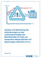 Picture of Studie Spannungsfestigkeit