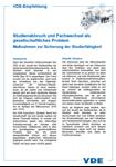 Bild von Maßnahmen zur Sicherung der Studierfähigkeit - Studienabbruch und Fachwechsel als gesellschaftliches Problem (Download)